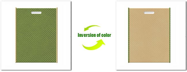 不織布小判抜き袋:No.34グラスグリーンとNo.21ライトカーキの組み合わせ