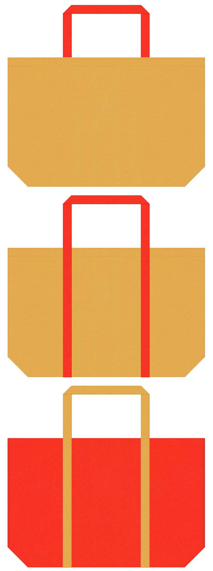 黄土色とオレンジ色の不織布ショッピングバッグデザイン。レシピ・お料理教室にお奨めの配色です。オニオンスープ風。