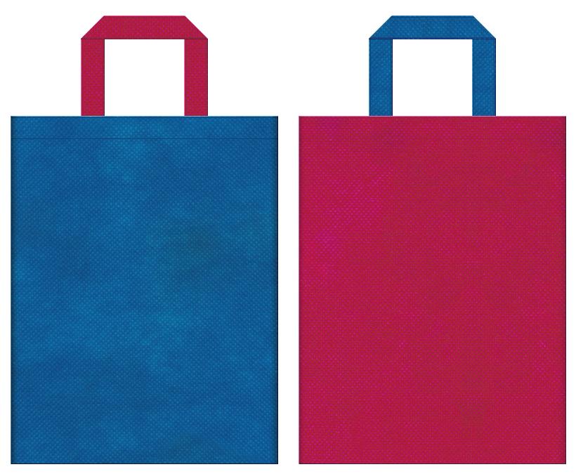 不織布バッグの印刷ロゴ背景レイヤー用デザイン:青色と濃いピンク色のコーディネート:おもちゃ・テーマパーク等のキッズ向けイベントにお奨めの配色です。