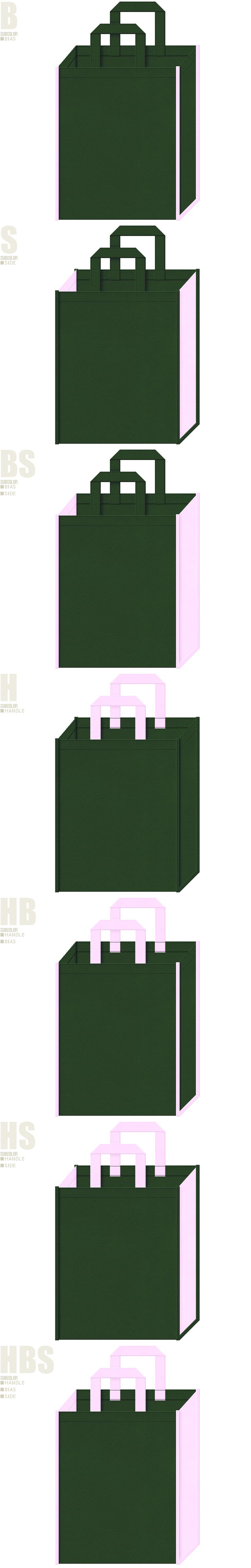濃緑色と明るめのピンク色、7パターンの不織布トートバッグ配色デザイン例。卒業式、桜イメージの不織布バッグにお奨めの配色です。