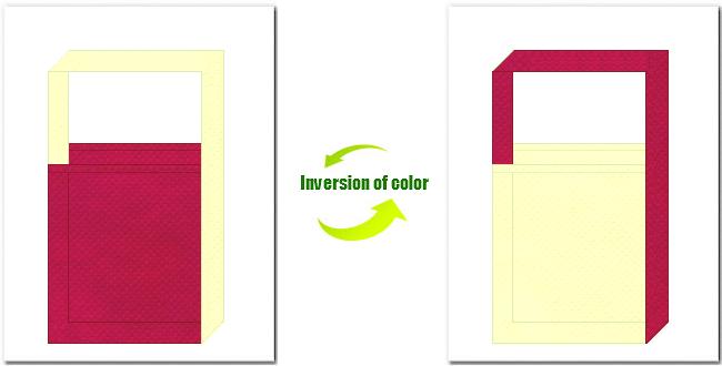 濃ピンク色と薄黄色の不織布ショルダーバッグ