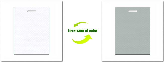 不織布小判抜き袋:No.15ホワイトとNo.2ライトグレーの組み合わせ