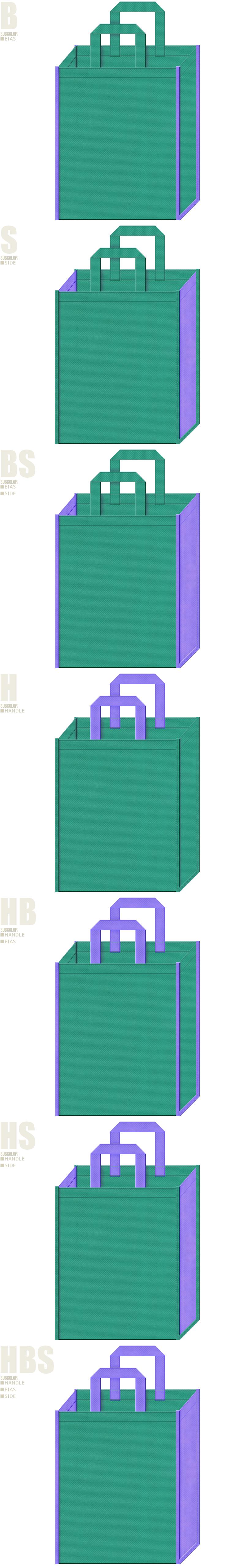青緑色と明るめの紫色、7パターンの不織布トートバッグ配色デザイン例。
