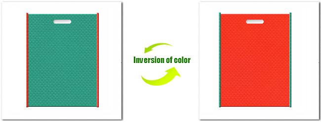 不織布小判抜平袋:No.31ライムグリーンとNo.1オレンジの組み合わせ