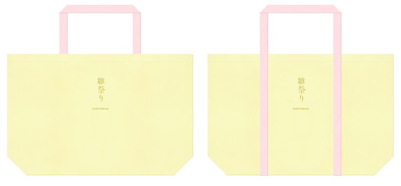 不織布バッグのデザイン:ひな祭りのショッピングバッグ