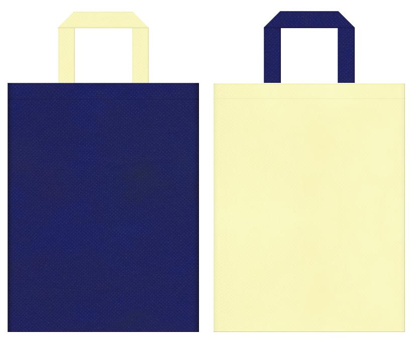 不織布バッグの印刷ロゴ背景レイヤー用デザイン:明るい紺色と薄黄色のコーディネート:月夜のイメージでゲームの販促イベントにお奨めの配色です。