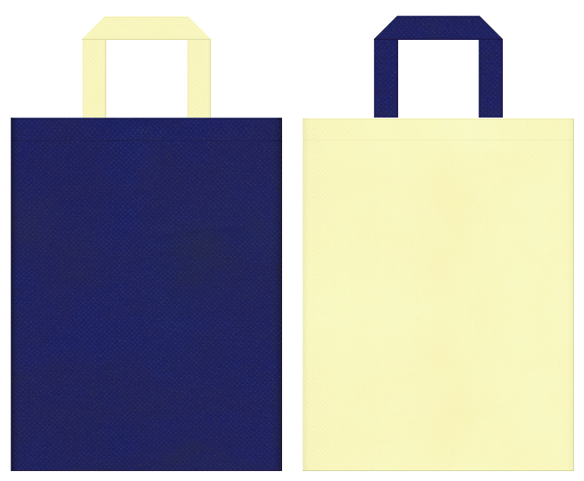 不織布バッグのデザイン:明るい紺色と薄黄色のコーディネート
