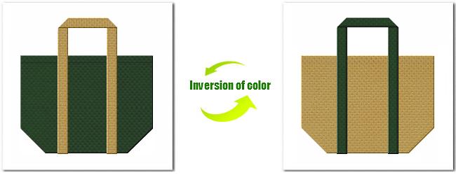 不織布No.27ダークグリーンと不織布No.23ブラウンゴールドの組み合わせのエコバッグ