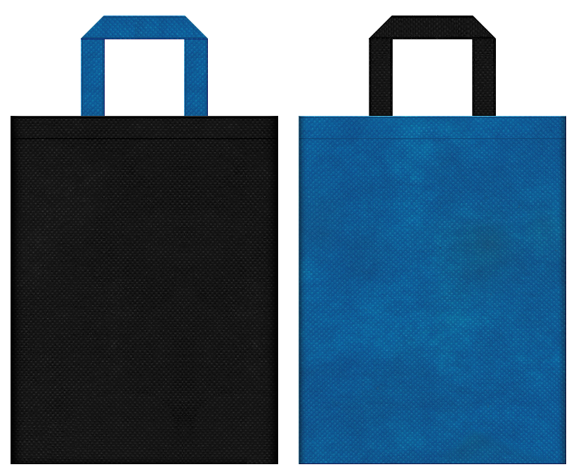 不織布バッグの印刷ロゴ背景レイヤー用デザイン:黒色と青色のコーディネート:スポーティーファッションの販促イベントにお奨めです。