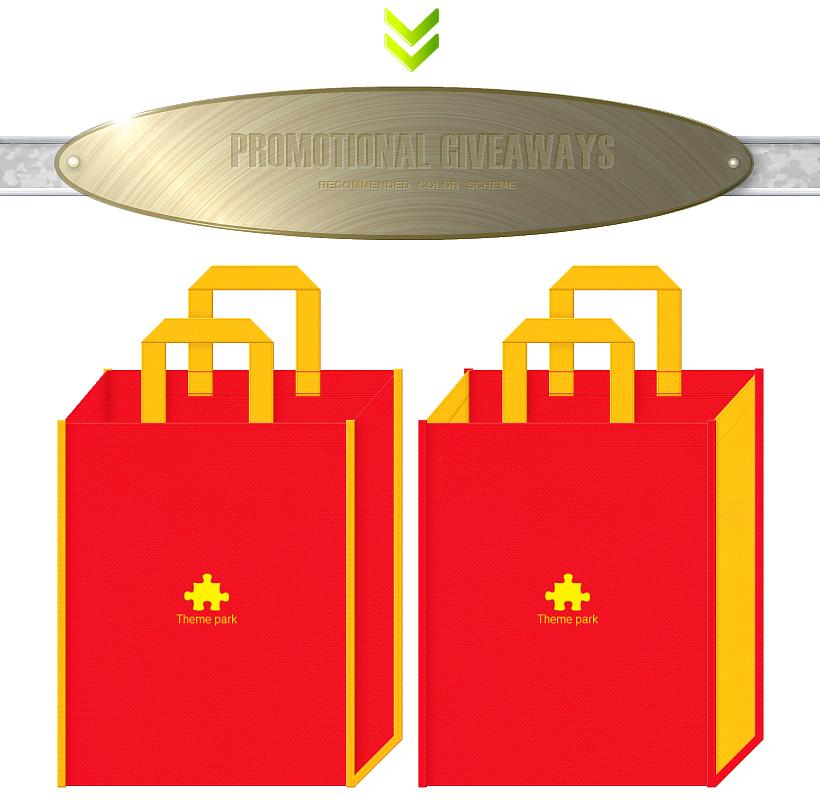 赤色と黄色の不織布バッグデザイン:キッズイベント・テーマパークのノベルティ