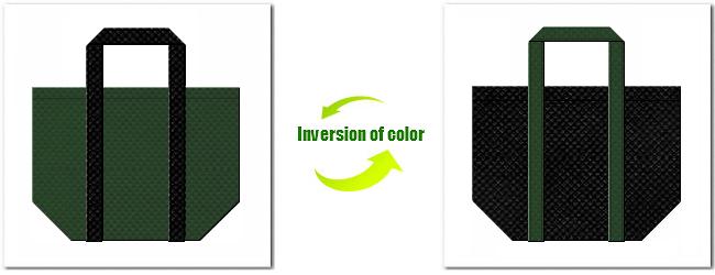 不織布No.27ダークグリーンと不織布No.9ブラックの組み合わせのエコバッグ