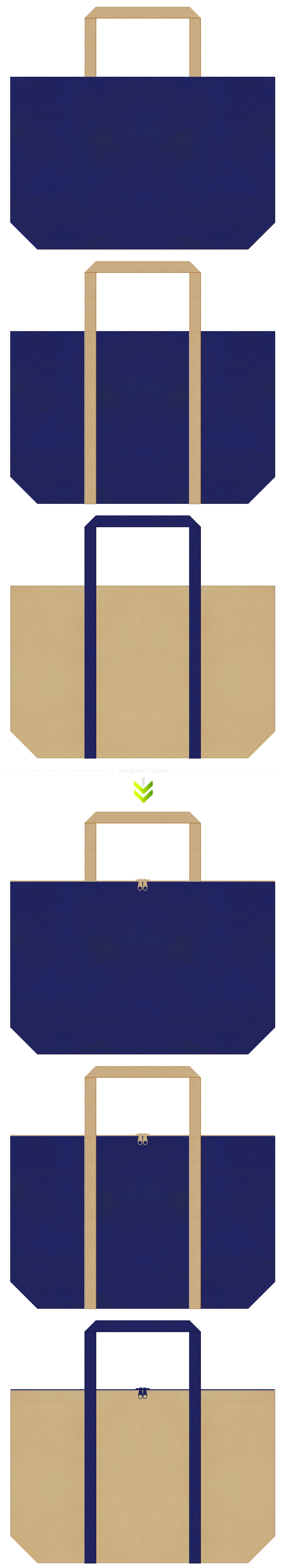 明るい紺色とカーキ色の不織布エコバッグのデザイン。