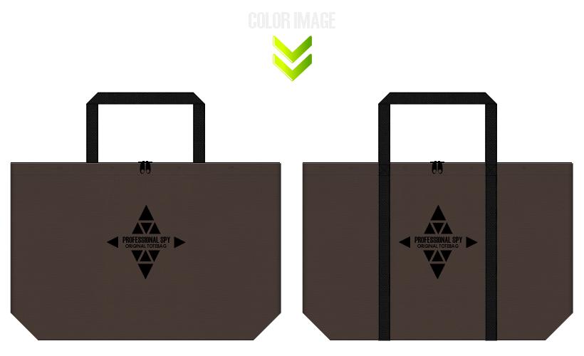 不織布バッグのデザイン:忍者・コスプレ衣装のショッピングバッグ