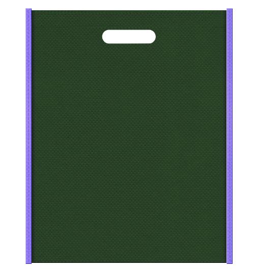 不織布小判抜き袋 メインカラー薄紫色とサブカラー濃緑色の色反転