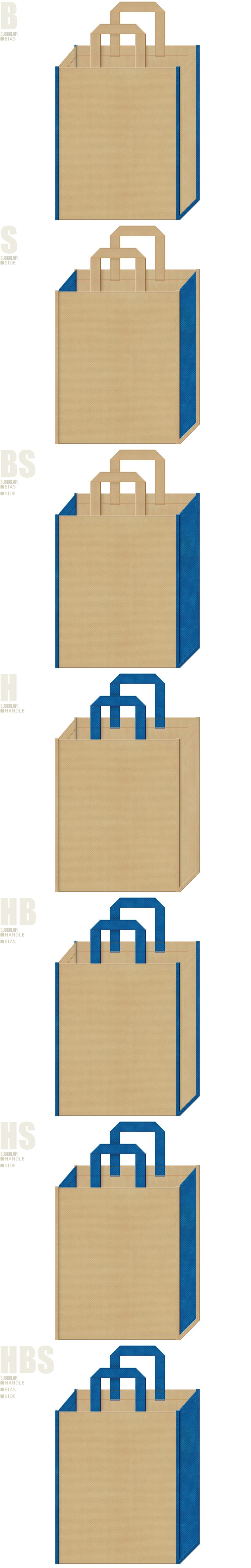 カーキ色と青色、7パターンの不織布トートバッグ配色デザイン例。