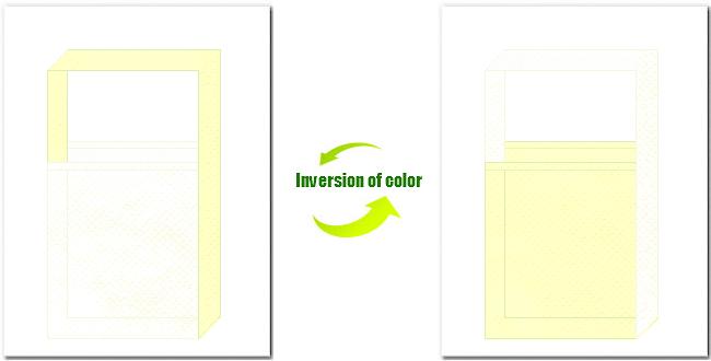 オフホワイト色と薄黄色の不織布ショルダーバッグのデザイン
