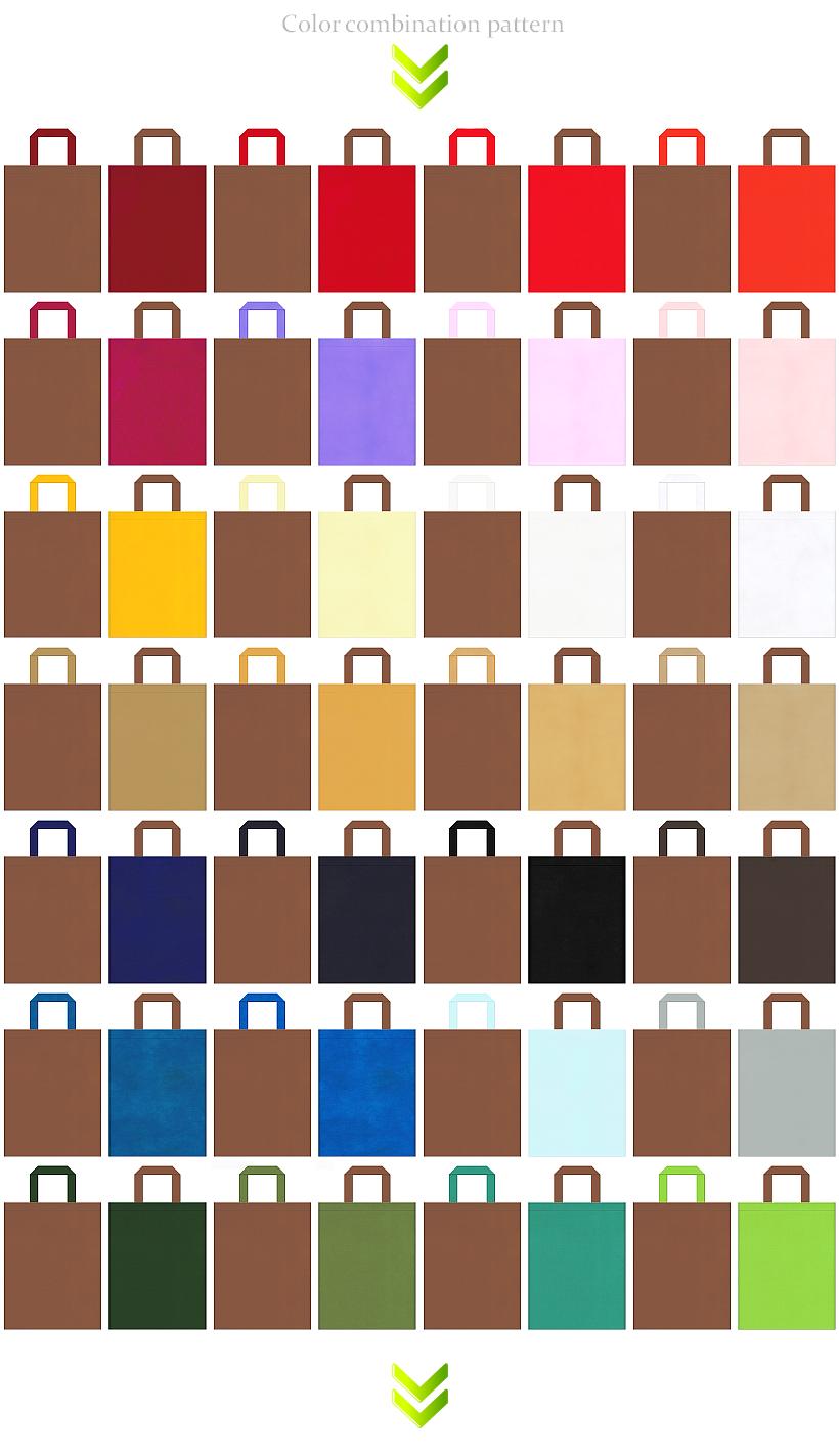 衣・食・住・ゲーム・イベント・和風催事・環境セミナーにお奨めの不織布バッグデザイン:茶色のコーデ56例