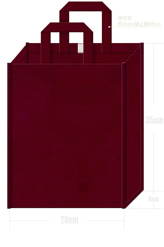 品番:A4-TM-WR エンジ色A4縦型不織布バッグ