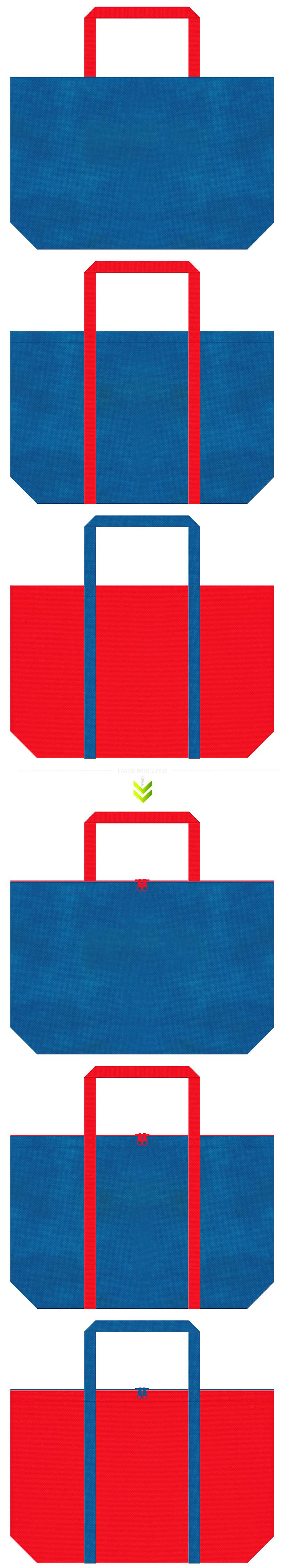 青色と赤色の不織布エコバッグのデザイン。テーマパーク・おもちゃ・キッズのイメージにお奨めの配色です。