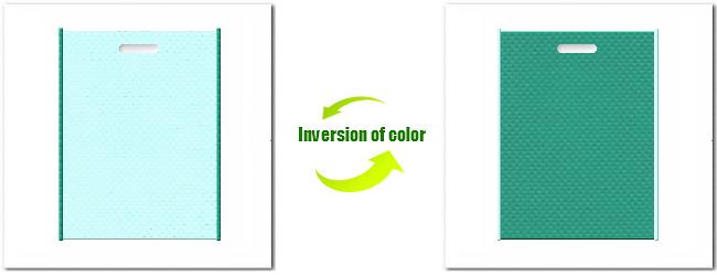 不織布小判抜き袋:No.30水色とNo.31ライムグリーンの組み合わせ