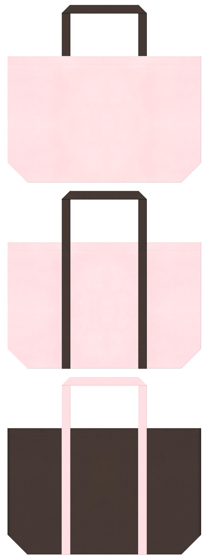 観光・花見・桜餅・いちご大福・和菓子・チョコレート・スイーツ・成人式・卒業式・学校・学園・オープンキャンパス・写真館・和風催事・ガーリーデザインにお奨めの不織布バッグデザイン:桜色とこげ茶色のコーデ