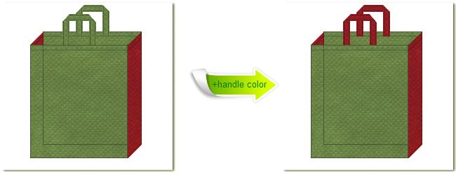 不織布No.34グラスグリーンと不織布No.25ローズレッドの組み合わせのトートバッグ
