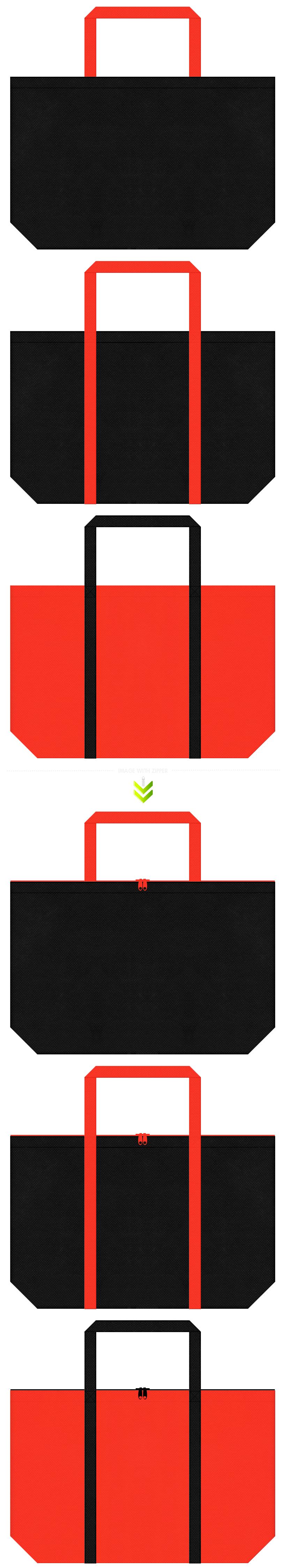 黒色とオレンジ色の不織布エコバッグのデザイン。スポーティーファッションのショッピングバッグにお奨めです。