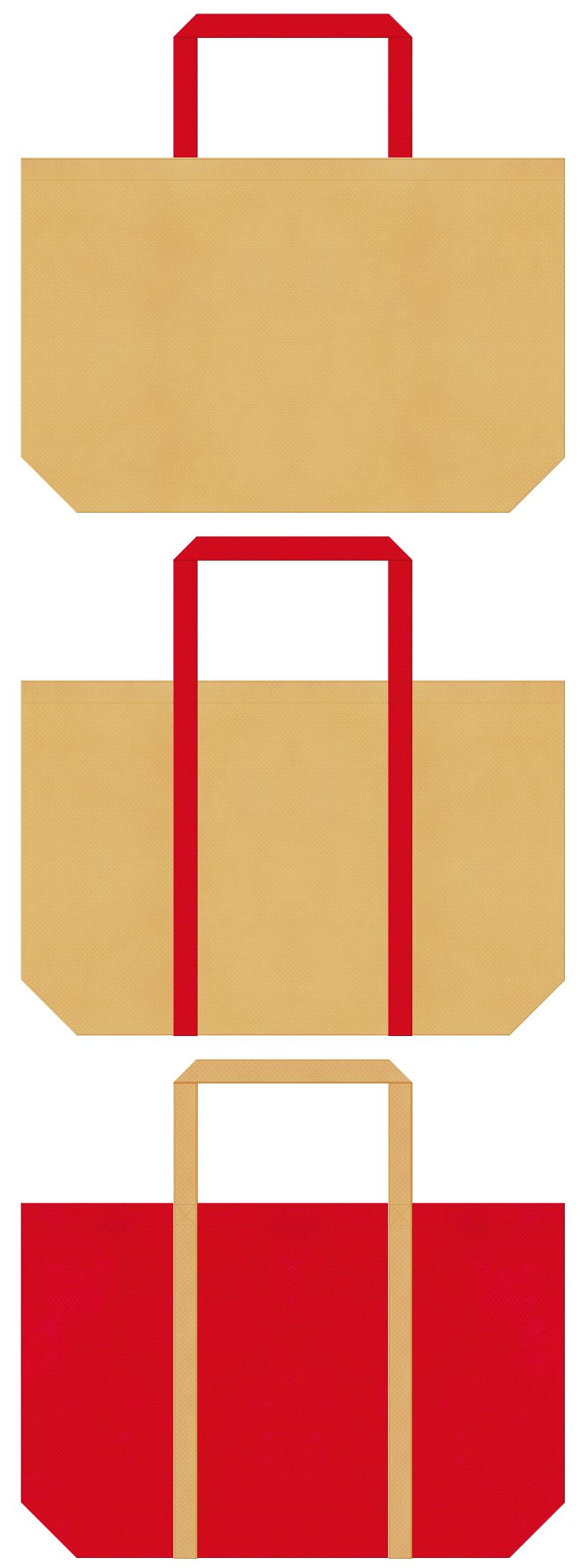 薄黄土色と紅色の不織布バッグデザイン。節分商品・お城イベントのバッグノベルティにお奨めです。