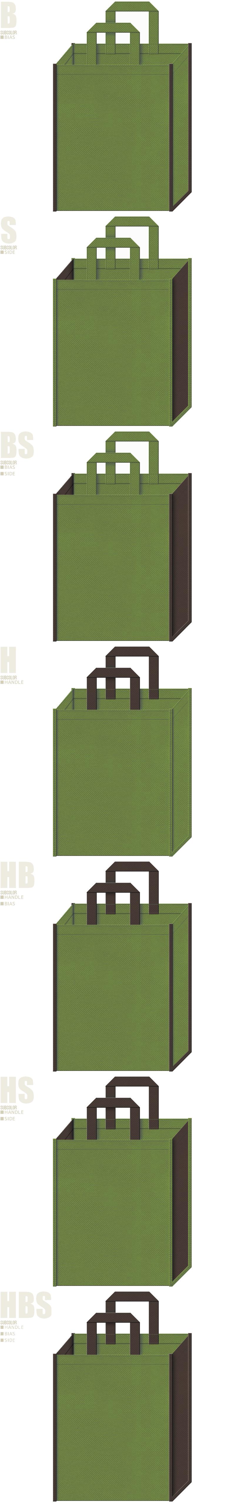 草色とこげ茶色、7パターンの不織布トートバッグ配色デザイン例。弓道・剣道用具のショッピングバッグ、お城イベント・ゲームのバッグノベルティにお奨めです。