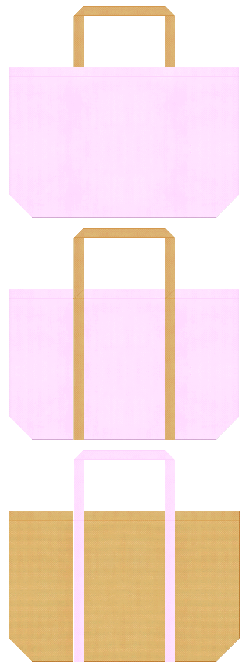 girlyなバッグノベルティにお奨めのコーデ。明るいピンク色と薄黄土色の不織布バッグデザイン。