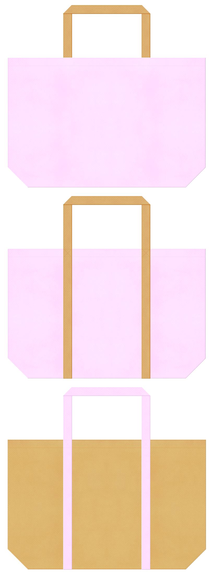 ペットショップ・ペットサロン・ペット用品・ペットフード・アニマルケア・ぬいぐるみ・絵本・おとぎ話・手芸・牧場・木の看板・パステルカラー・ガーリーデザインのショッピングバッグにお奨めの不織布バッグデザイン:パステルピンク色と薄黄土色のコーデ
