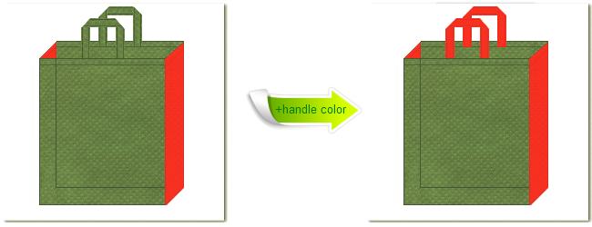 不織布No.34グラスグリーンと不織布No.1オレンジの組み合わせのトートバッグ