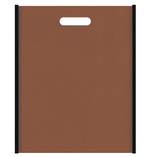 お菓子のギフト用バッグにお奨めの不織布小判抜き袋デザイン:メインカラー茶色、サブカラー黒色。あられ風の配色です。