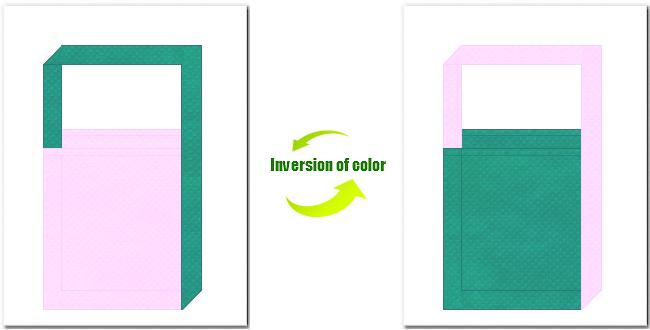明ピンク色と青緑色の不織布ショルダーバッグのデザイン