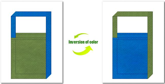 不織布ショルダーバッグのデザイン:不織布No.34グラスグリーンと不織布No.22スカイブルーの組み合わせ