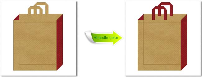 不織布No.23ブラウンゴールドと不織布No.25ローズレッドの組み合わせのトートバッグ