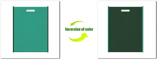 不織布小判抜き袋:No.31ライムグリーンとNo.27ダークグリーンの組み合わせ