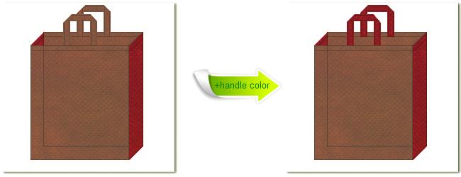 不織布No.7コーヒーブラウンと不織布No.25ローズレッドの組み合わせのトートバッグ