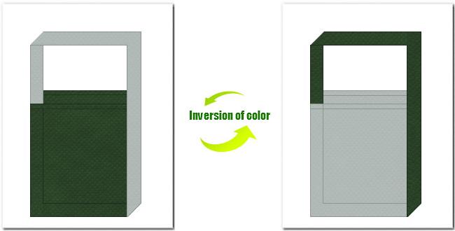 濃緑色とグレー色の不織布ショルダーバッグのデザイン