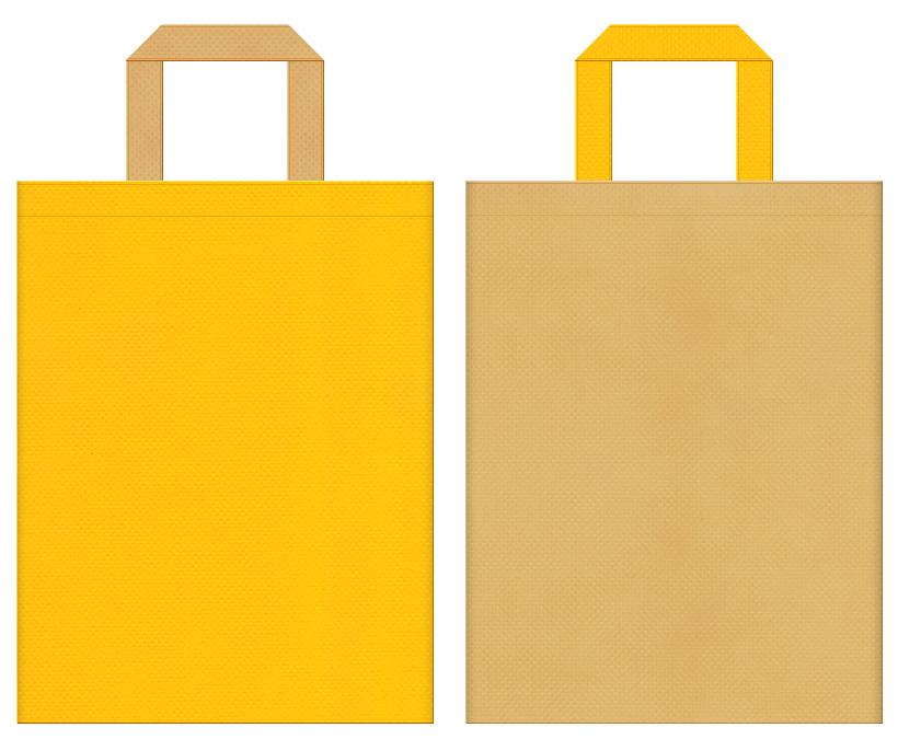 麦・ビール・クッキー・サブレ・キャラメル・バター・マロンケーキ・スイーツ・はちみつ・マンゴー・栗・和菓子・日曜大工・木工・DIYイベントにお奨めの不織布バッグデザイン:黄色と薄黄土色のコーディネート