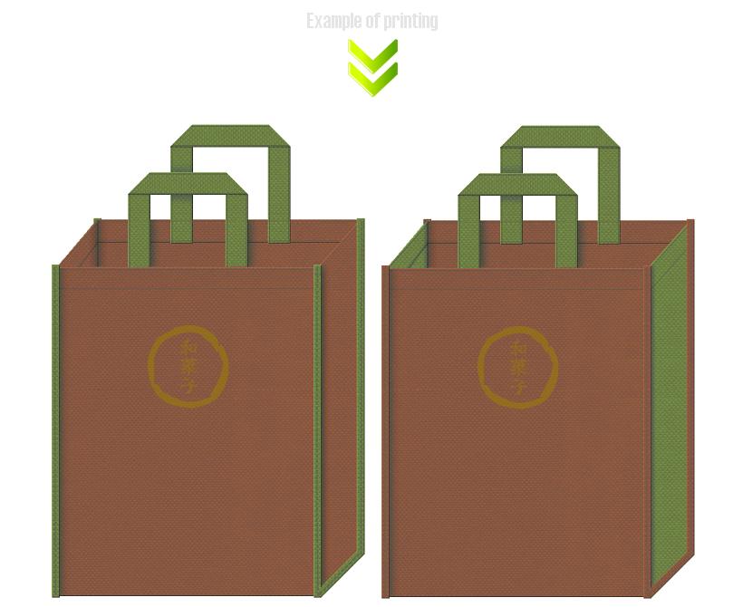 茶道教室の不織布バッグのデザイン例