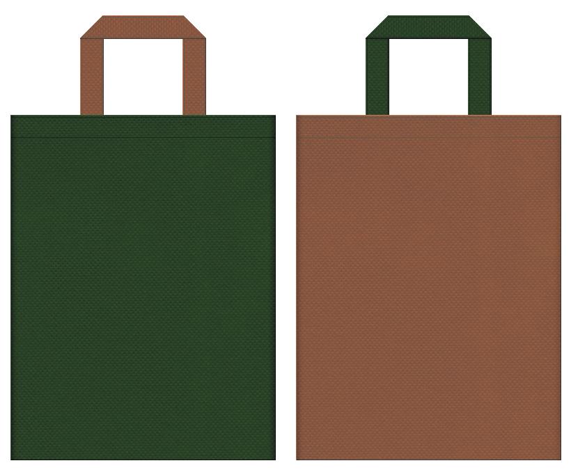 テーマーパーク・ゲーム・探検・ジャングル・恐竜・松の木・絵本・森・もみの木・クリスマス・登山・キャンプ・アウトドアイベントにお奨めの不織布バッグデザイン:濃緑色と茶色のコーディネート