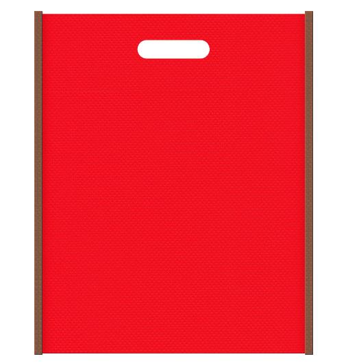 クリスマスギフトにお奨めの不織布小判抜き袋デザイン。メインカラー赤色とサブカラー茶色