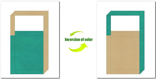 青緑色とカーキ色の不織布ショルダーバッグのデザイン