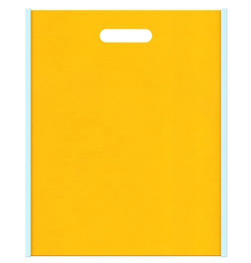 セミナー資料配布用のバッグにお奨めの不織布小判抜き袋デザイン:メインカラー黄色、サブカラー水色