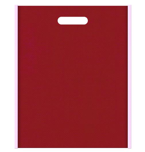 不織布小判抜き袋 メインカラー明るめのピンク色とサブカラーエンジ色の色反転