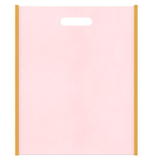 ガーリーデザインにお奨めです。不織布小判抜き袋 メインカラー桜色とサブカラー黄土色の色反転