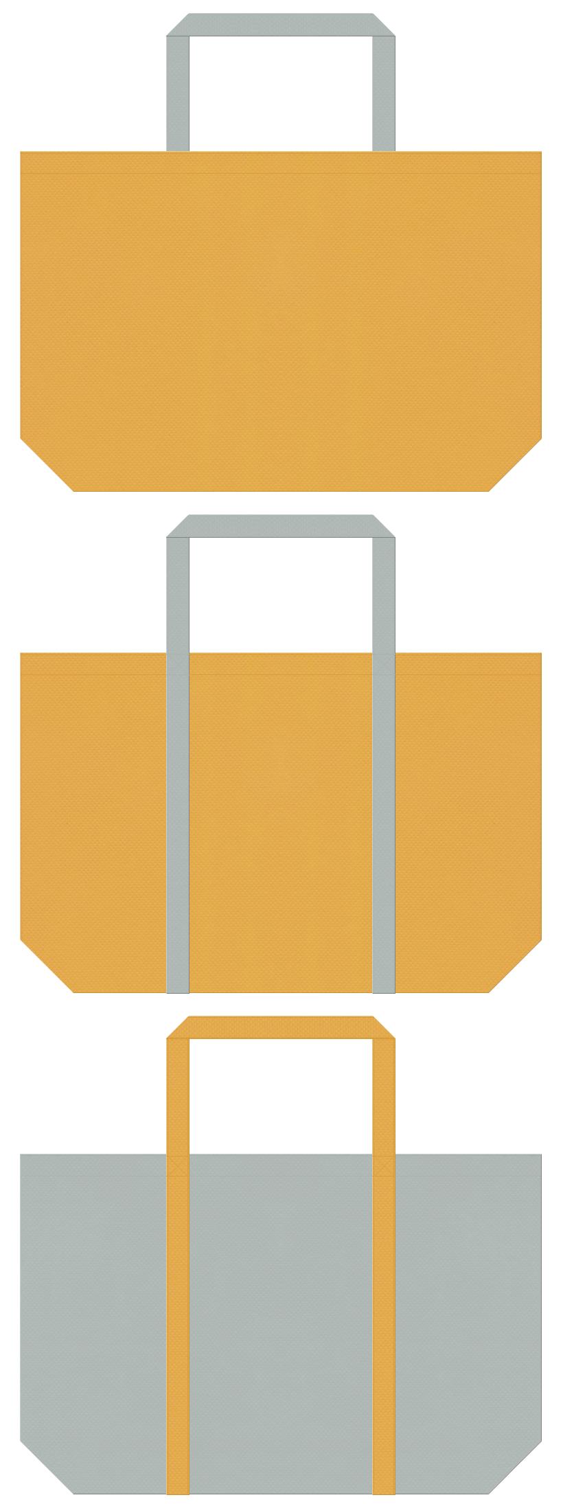 黄土色とグレー色の不織布ショッピングバッグデザイン。