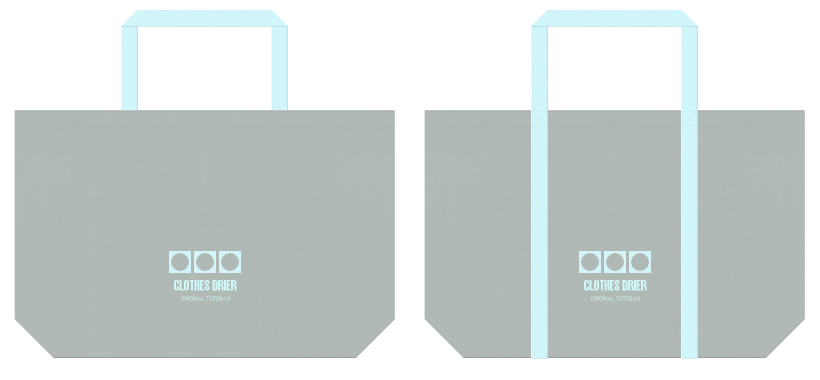 グレー色と水色の不織布エコバッグのデザイン例:衣類乾燥機・クリーニング機材の展示会用バッグにお奨めの配色です。