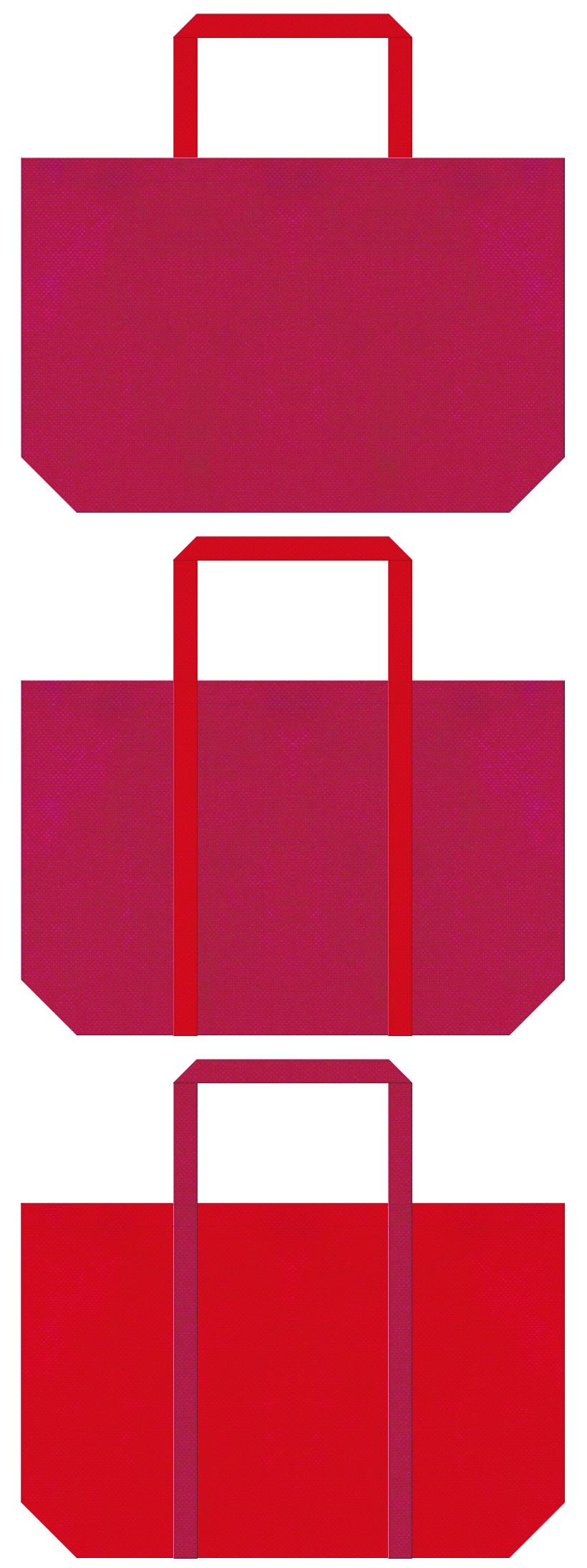 祇園・舞妓・絢爛・百花繚乱・花吹雪・茶会・和傘・邦楽演奏会・花火大会・観光・お祭り・法被・お正月・和風催事・福袋にお奨めの不織布バッグデザイン:濃いピンク色と紅色のコーデ